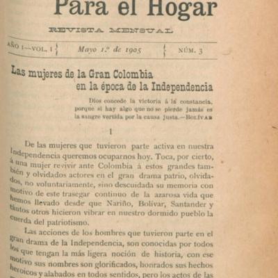 las_mujeres_de_la_gran_colombia_en_la_epoca_de_la_independencia_pag1_1905.jpg