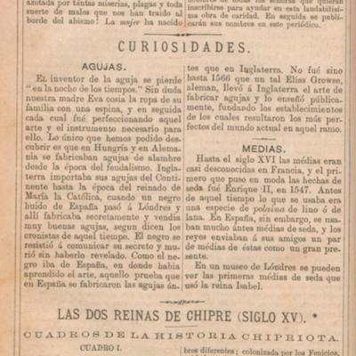las_dos_reinas_de_chipre_(siglo_XV)_cuadros_de_la_historia_chipriota_la_historia_de_chipre_a_grandes_rasgos_pag22_1878&1879.jpg